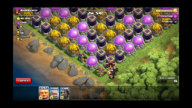 MAX Golem + MAX Lava Hound + MAX Giant vs Full Storages Base | Unbelievable Fight | Clash of Clans