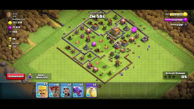 Clash of clan  town hall 7  war         samsung galaxy A10 A20 A30 A50 #shorts #coc #pubg #bgmi