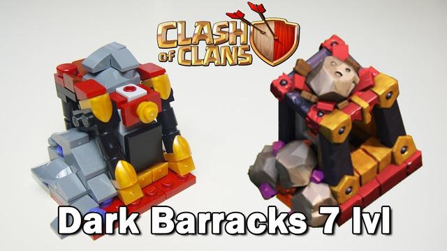 dark barracks clash of clans
