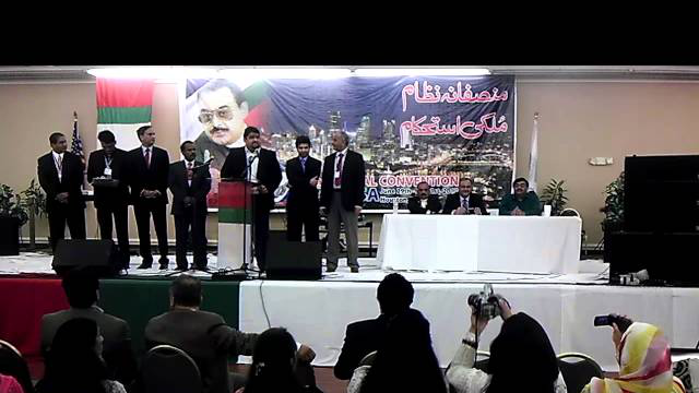 COC MQM USA at 16th Convention