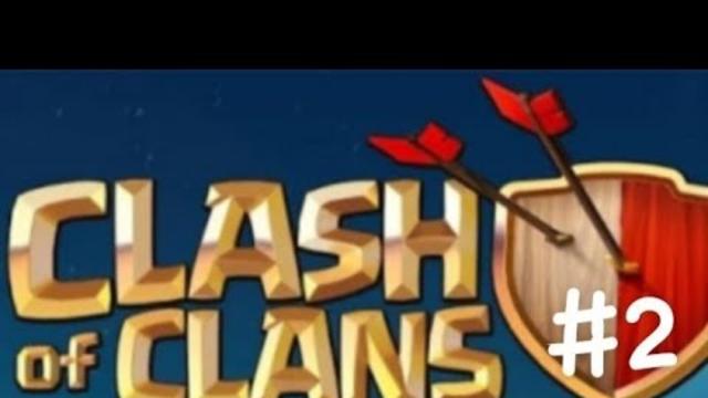 Ep 2 de clash of clans !Am facut th 3!
