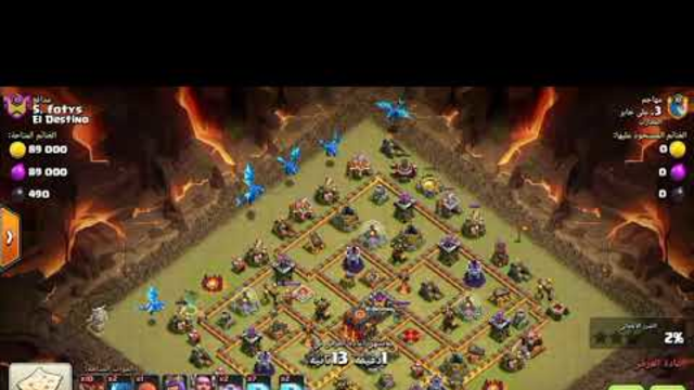 Electric dragon and balloon clash of Clans