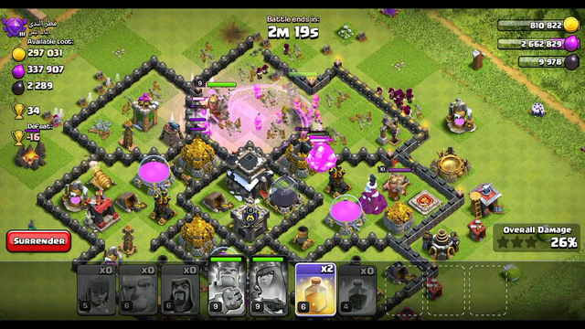 Play game Clash of Clans town hold 9