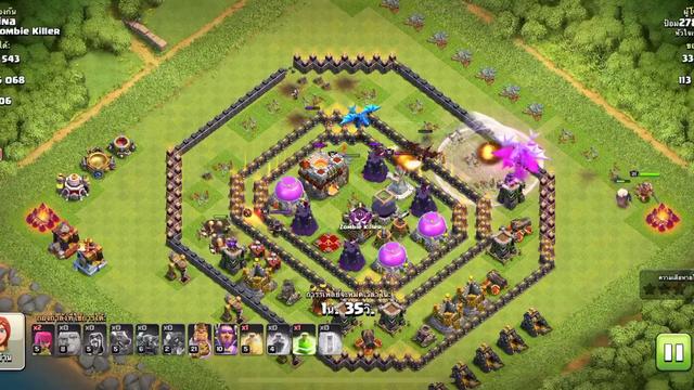clash of clans 100% #1