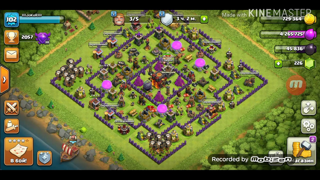 Clash of Clans(My clan) Join ma Clan