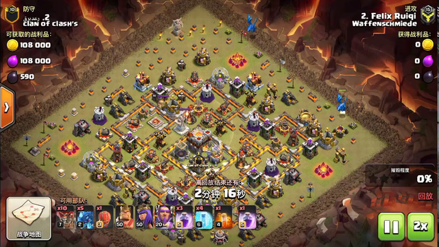 Clash of clans 3 star max Townhall 11 with edragon and ballon 2019.04.18