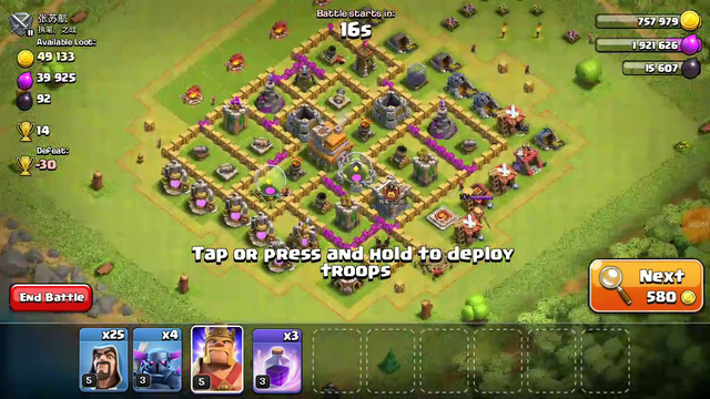 Clash of clans th 7 attack