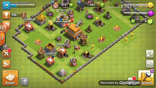 Black King Clash of Clans