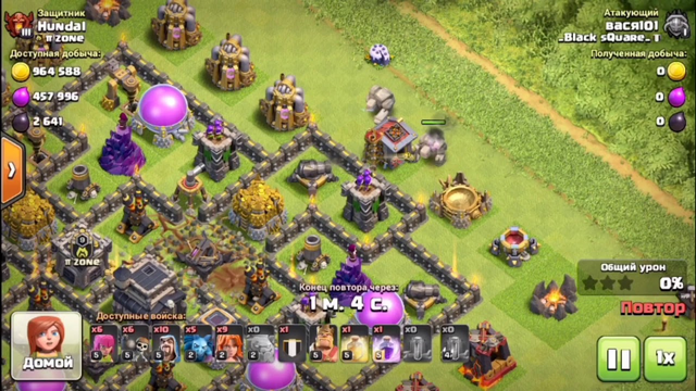 Attack town hall 8 in master league|Clash of clans|