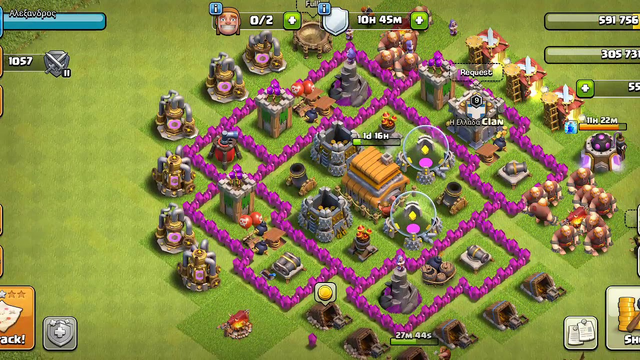 Clash of clans my hmb