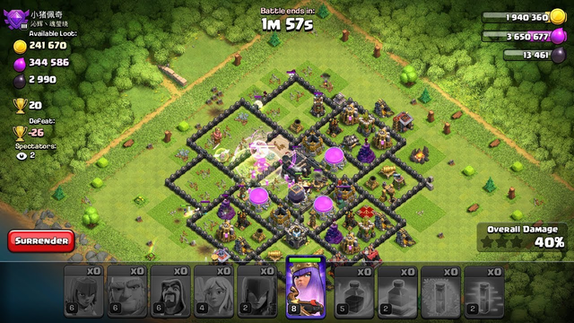 Ghost king live stream || Clash of clans || Th9