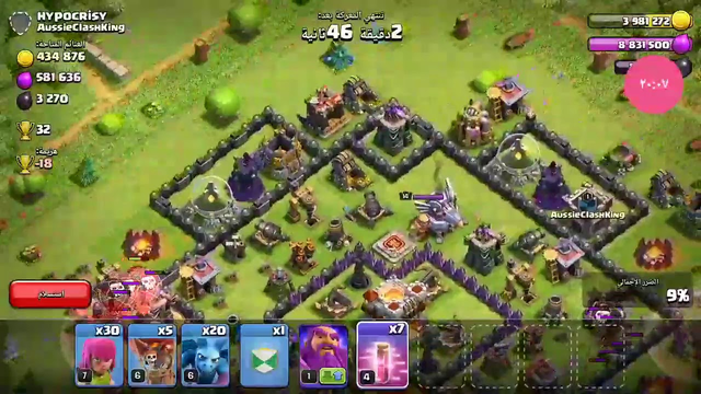 My Clash of Clans's live stream