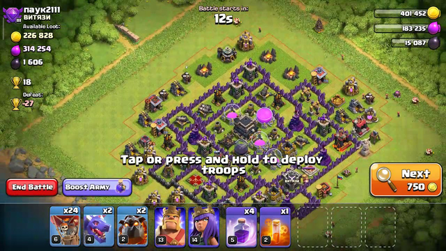 Clash of clans attack with 2 stars(2)