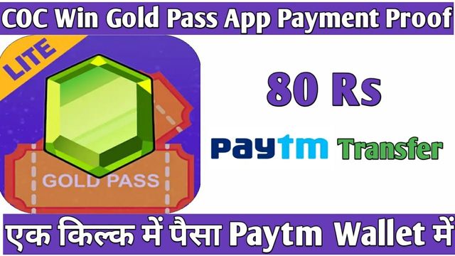 Win Gold Pass Coc App Payment proof | New Self+Refer Earning App | Money Earning | Cash Of Clans