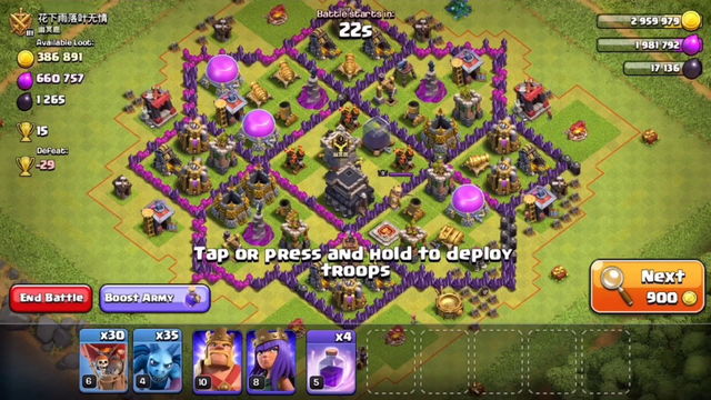 Baloons attack | clash of clans