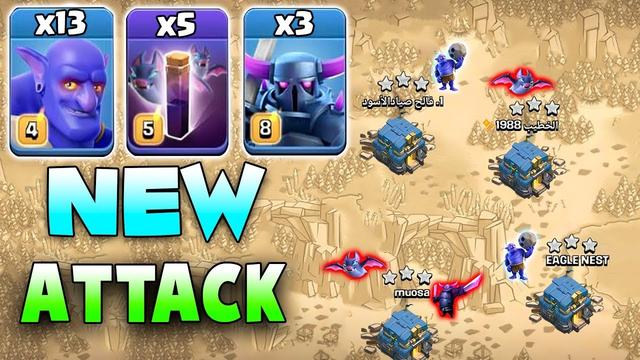 13 Max Bowler + 3 Max Pekka + 5 Max Bat Spell 3star TH12 War Attack | Clash Of Clans