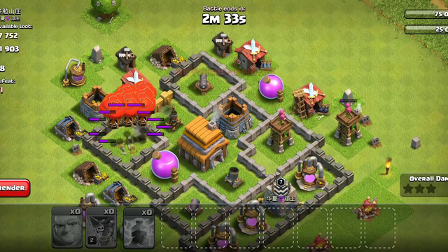 REALly bruh!!!are you serious (clash of clans #1)