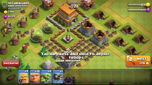 COC Gameplay
