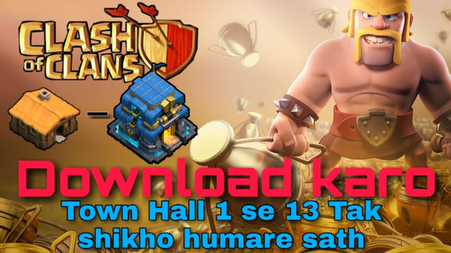 Clash of clans game keshe Khele or TH 1 se TH 2 tak update keshe kare |  How to play clash of clans.