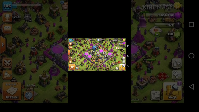 Coc events