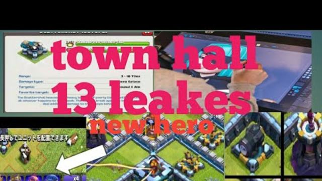 Townhall 13 leakes - new defense,new troops,new barracks and many more in clash of clans by coc clas