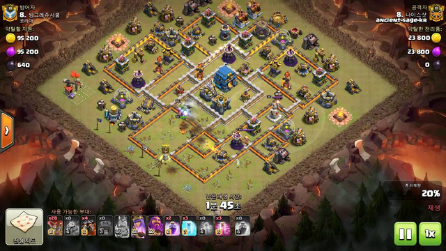 coc th12 attack - loon, lava