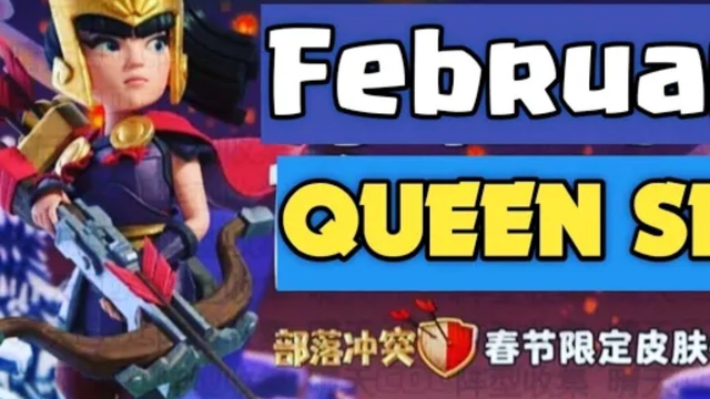 Clash of clans upcoming February season skin ll season 11 queen skin 2020