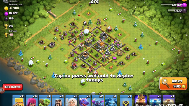 Clash of clans game (i won) (couldnt finish on cam)
